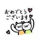 猫・ねこ・ネコのゆる敬語【毎日使える】(個別スタンプ:07)