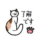 猫・ねこ・ネコのゆる敬語【毎日使える】(個別スタンプ:08)