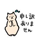 猫・ねこ・ネコのゆる敬語【毎日使える】(個別スタンプ:09)