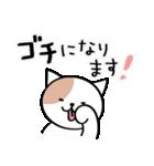 猫・ねこ・ネコのゆる敬語【毎日使える】(個別スタンプ:10)