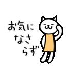 猫・ねこ・ネコのゆる敬語【毎日使える】(個別スタンプ:12)