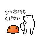 猫・ねこ・ネコのゆる敬語【毎日使える】(個別スタンプ:13)