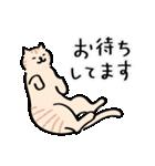 猫・ねこ・ネコのゆる敬語【毎日使える】(個別スタンプ:14)