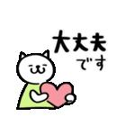 猫・ねこ・ネコのゆる敬語【毎日使える】(個別スタンプ:15)