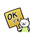 猫・ねこ・ネコのゆる敬語【毎日使える】(個別スタンプ:17)