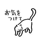 猫・ねこ・ネコのゆる敬語【毎日使える】(個別スタンプ:20)
