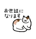 猫・ねこ・ネコのゆる敬語【毎日使える】(個別スタンプ:21)