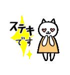 猫・ねこ・ネコのゆる敬語【毎日使える】(個別スタンプ:22)