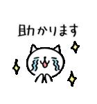 猫・ねこ・ネコのゆる敬語【毎日使える】(個別スタンプ:23)