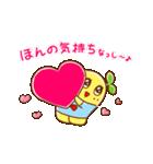 """ふなっしー """"春バージョンスタンプ""""(個別スタンプ:01)"""