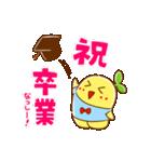 """ふなっしー """"春バージョンスタンプ""""(個別スタンプ:02)"""