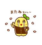"""ふなっしー """"春バージョンスタンプ""""(個別スタンプ:03)"""