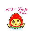 """ふなっしー """"春バージョンスタンプ""""(個別スタンプ:06)"""