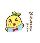 """ふなっしー """"春バージョンスタンプ""""(個別スタンプ:08)"""