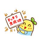"""ふなっしー """"春バージョンスタンプ""""(個別スタンプ:09)"""