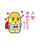 """ふなっしー """"春バージョンスタンプ""""(個別スタンプ:10)"""