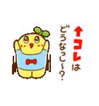 """ふなっしー """"春バージョンスタンプ""""(個別スタンプ:21)"""