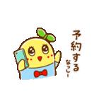"""ふなっしー """"春バージョンスタンプ""""(個別スタンプ:22)"""