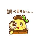 """ふなっしー """"春バージョンスタンプ""""(個別スタンプ:23)"""