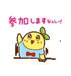 """ふなっしー """"春バージョンスタンプ""""(個別スタンプ:24)"""