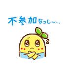 """ふなっしー """"春バージョンスタンプ""""(個別スタンプ:25)"""