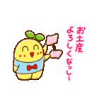 """ふなっしー """"春バージョンスタンプ""""(個別スタンプ:29)"""