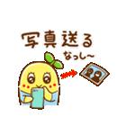 """ふなっしー """"春バージョンスタンプ""""(個別スタンプ:30)"""