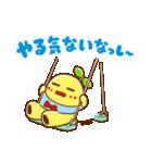 """ふなっしー """"春バージョンスタンプ""""(個別スタンプ:31)"""
