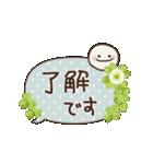 動く☆敬語ふきだし☆クローバーがいっぱい(個別スタンプ:1)