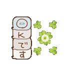 動く☆敬語ふきだし☆クローバーがいっぱい(個別スタンプ:2)