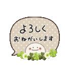 動く☆敬語ふきだし☆クローバーがいっぱい(個別スタンプ:4)