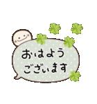 動く☆敬語ふきだし☆クローバーがいっぱい(個別スタンプ:5)