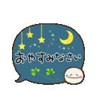 動く☆敬語ふきだし☆クローバーがいっぱい(個別スタンプ:6)