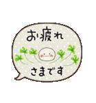 動く☆敬語ふきだし☆クローバーがいっぱい(個別スタンプ:7)