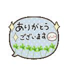 動く☆敬語ふきだし☆クローバーがいっぱい(個別スタンプ:8)