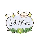 動く☆敬語ふきだし☆クローバーがいっぱい(個別スタンプ:10)