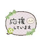 動く☆敬語ふきだし☆クローバーがいっぱい(個別スタンプ:11)