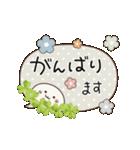 動く☆敬語ふきだし☆クローバーがいっぱい(個別スタンプ:12)