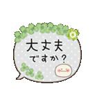 動く☆敬語ふきだし☆クローバーがいっぱい(個別スタンプ:13)