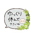 動く☆敬語ふきだし☆クローバーがいっぱい(個別スタンプ:14)