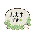 動く☆敬語ふきだし☆クローバーがいっぱい(個別スタンプ:15)