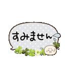 動く☆敬語ふきだし☆クローバーがいっぱい(個別スタンプ:17)