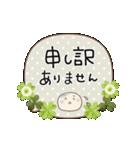 動く☆敬語ふきだし☆クローバーがいっぱい(個別スタンプ:18)