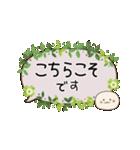 動く☆敬語ふきだし☆クローバーがいっぱい(個別スタンプ:19)