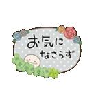 動く☆敬語ふきだし☆クローバーがいっぱい(個別スタンプ:20)