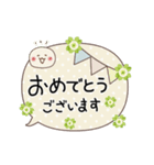 動く☆敬語ふきだし☆クローバーがいっぱい(個別スタンプ:21)