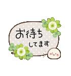 動く☆敬語ふきだし☆クローバーがいっぱい(個別スタンプ:22)