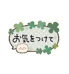 動く☆敬語ふきだし☆クローバーがいっぱい(個別スタンプ:23)