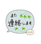 動く☆敬語ふきだし☆クローバーがいっぱい(個別スタンプ:24)