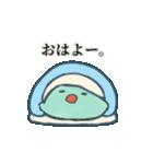 みずちゃんすたんぷ(個別スタンプ:01)